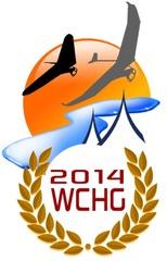 HG_Class_5_Worlds_2014_logo87eee8.png